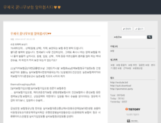 hanmisilicon.kr screenshot