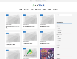 hanryu-concert.com screenshot