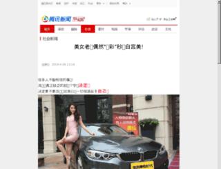 hansalo.com screenshot