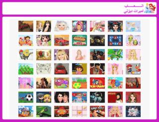hansencakes.com screenshot