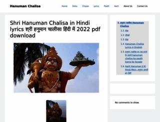 hanuman-chalisa.in screenshot