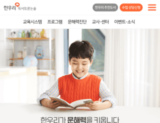 hanuribook.com screenshot