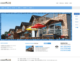 hanwoolpension.co.kr screenshot
