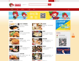 haochimei.com screenshot