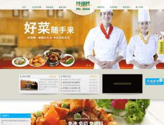 haodelai.com.cn screenshot