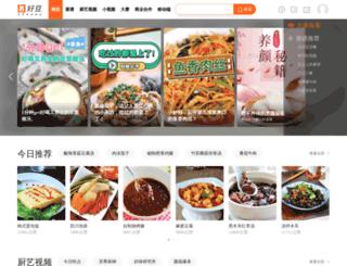 haodou.com screenshot