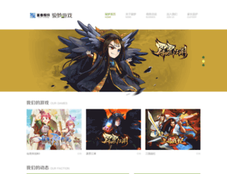 haohaowan.com screenshot