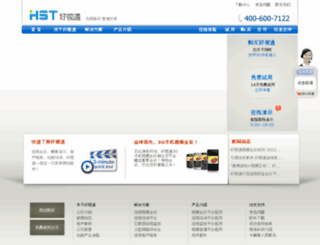 haoshitong.com screenshot