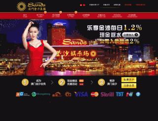 haoyiduo.net screenshot