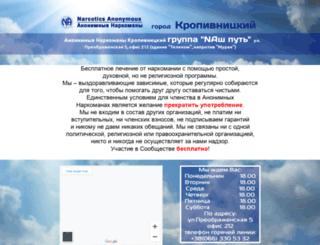 hapok.narod.ru screenshot