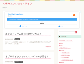 happy-enjoy-life.com screenshot