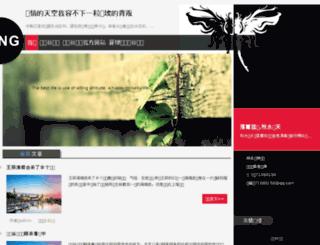 happy689.com screenshot