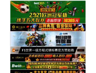happybirthdayboutique.com screenshot