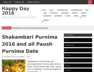 happyday2016.net screenshot