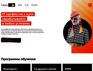 happyit.ru screenshot