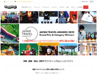 happyraft.com screenshot