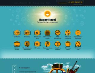 happytravel.ru screenshot