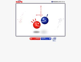 haps.co.jp screenshot