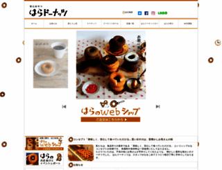 haradonuts.jp screenshot