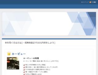 harddiskrepair.org screenshot