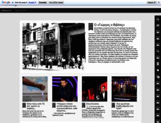 harddog-sport.blogspot.com screenshot