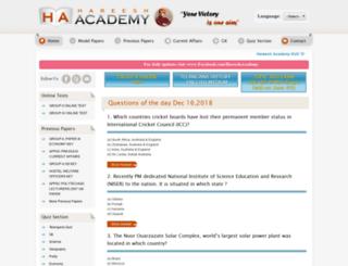 hareeshacademy.com screenshot