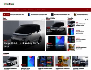 hargaspesifikasi.com screenshot