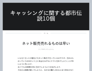 harmony-framework.com screenshot