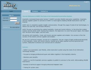 hars7.com.sa screenshot