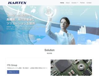 hartex.org screenshot