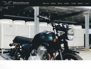 hartford-motors.com.tw screenshot