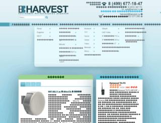 harvest.ru screenshot