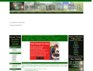 haryanahighway.com screenshot