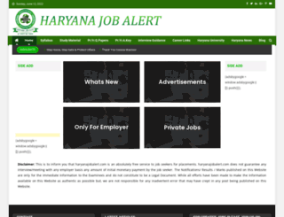 haryanajobalert.com screenshot