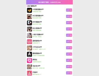haryanaspider.com screenshot
