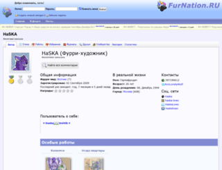 haska.furnation.ru screenshot