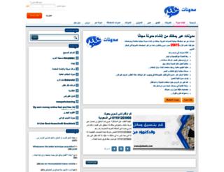 hass.hiablog.com screenshot