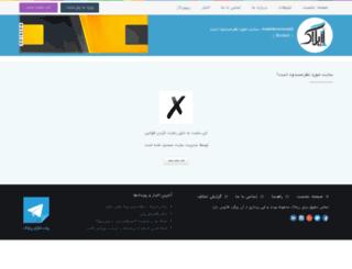 hastidownload2.rzb.ir screenshot