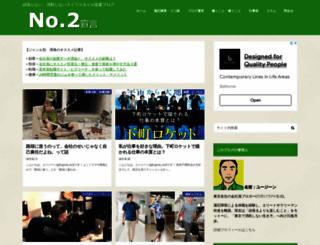 hataraku-ikiru.com screenshot