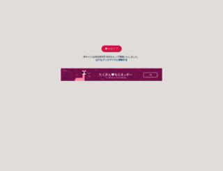 hatebu.straightline.jp screenshot