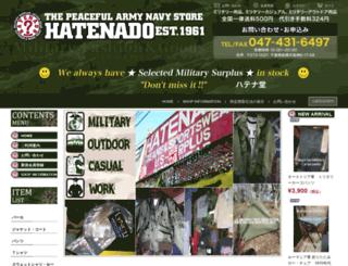 hatenado.com screenshot