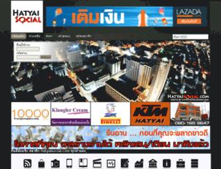 hatyaisocial.com screenshot