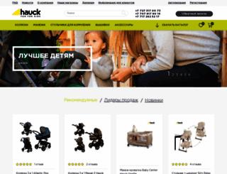 hauck-shop.kz screenshot