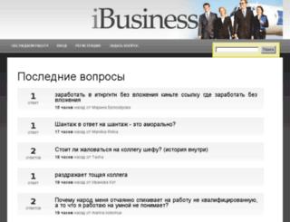 havari.ru screenshot