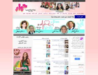 hawaamagazine.com screenshot