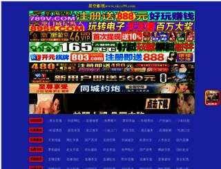 hawaiiwebservices.com screenshot