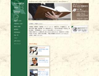 hayabusa-legal.com screenshot