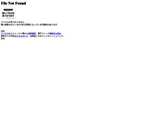 hayabusa2.tv2ch.com screenshot