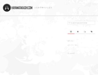 hayamatakashi.com screenshot