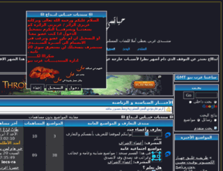 hayati.ibda3.org screenshot